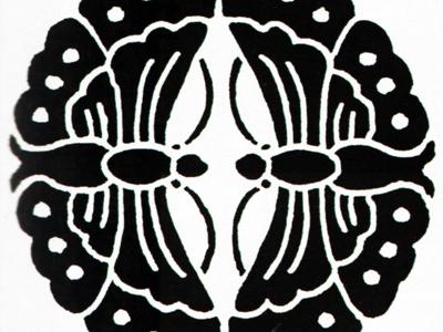 有職文様の一種「向蝶」。日本で蝶を中心に据えた文様が用いられるのは、この向蝶が最も古い部類となる。