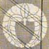 家紋『下り藤』の素材DLページに解説テキスト(ガチ勢)を追加しました。