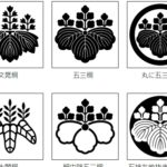 桐紋の意味や由来の解説。家紋「桐」の画像一覧
