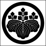 桐紋の一種で一番代表的な家紋を丸で囲ったもの。