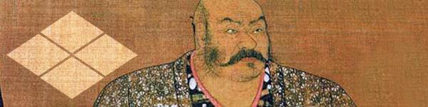 武田信玄の画像