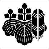 桐紋の一種。桐紋に鷹の羽。