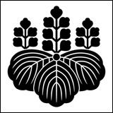 桐紋の一種で日本国政府が使用する家紋。