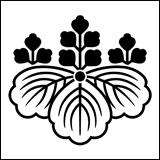 桐紋の一種。陰桐紋。