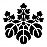 桐紋の一種。変わり芋桐。