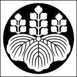 桐紋の一種。石持ち地抜き桐花紋章。