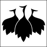 桐紋の一種。鷲桐。