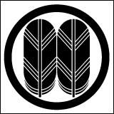 鷹の羽紋の一種・丸に並び鷹の羽