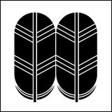 鷹の羽紋の一種・並び鷹の羽