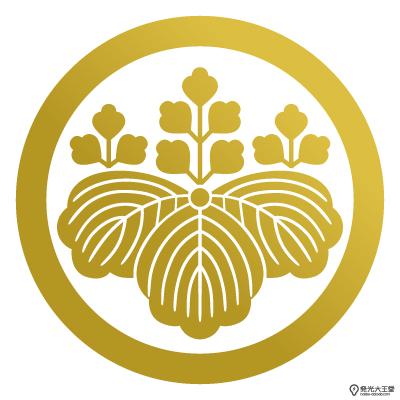 桐紋の代表的な種類の画像