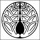 茗荷紋の一種・石持ち地抜き茗荷