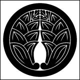 茗荷紋の一種・丸に茗荷