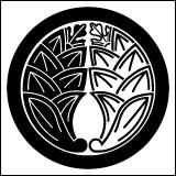 茗荷紋の一種・丸に陰陽茗荷