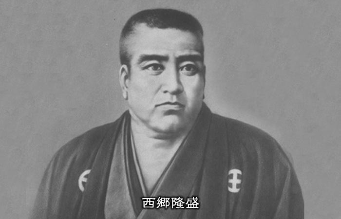 維新三傑の一人として知られる西郷隆盛も鷹の羽紋を使用する菊池氏の末裔だったという