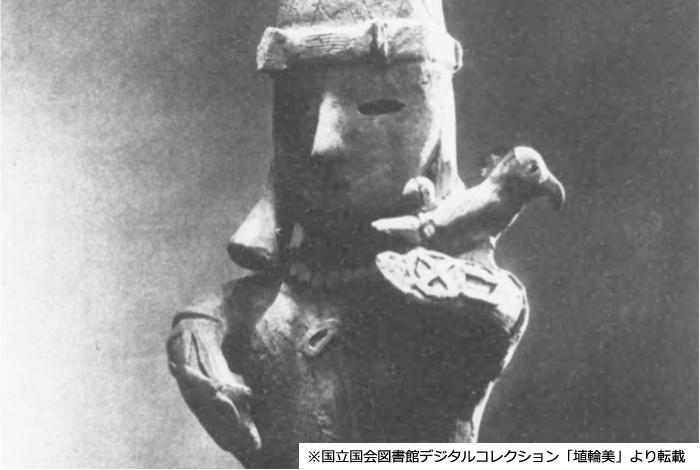 出土した埴輪にも鷹匠を模したものがある