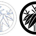 【2020年11月18日】今週の家紋フリー素材の新規追加分をまとめてお知らせ。