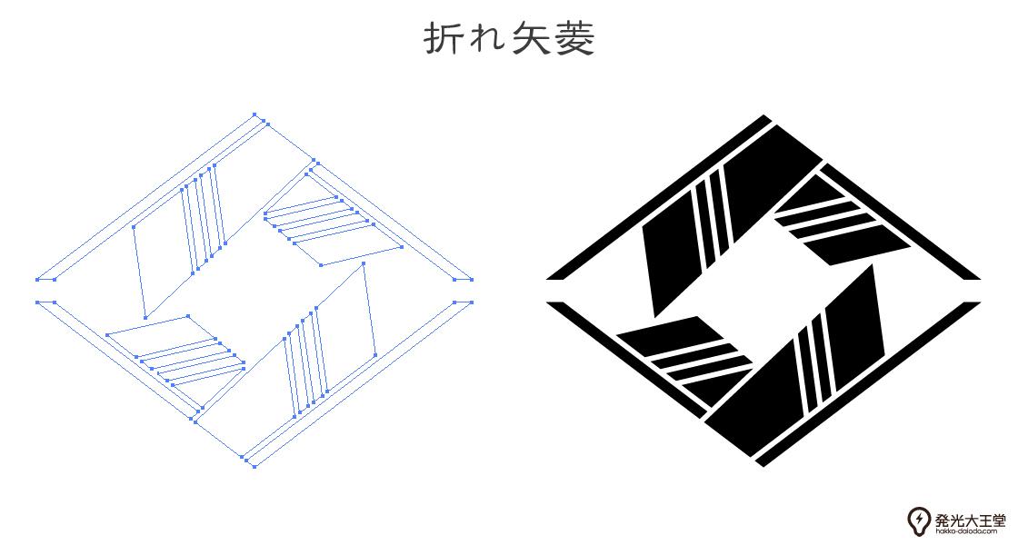 家紋・折れ矢菱のプレビュー画像とパス画像