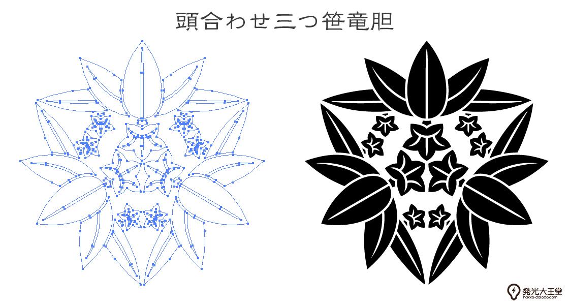 家紋・頭合わせ三つ笹竜胆のプレビュー画像とパス画像