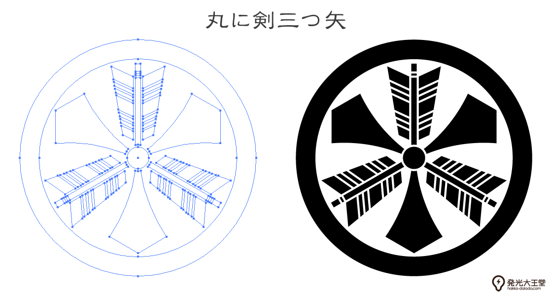 家紋・丸に剣三つ矢のプレビュー画像とパス画像