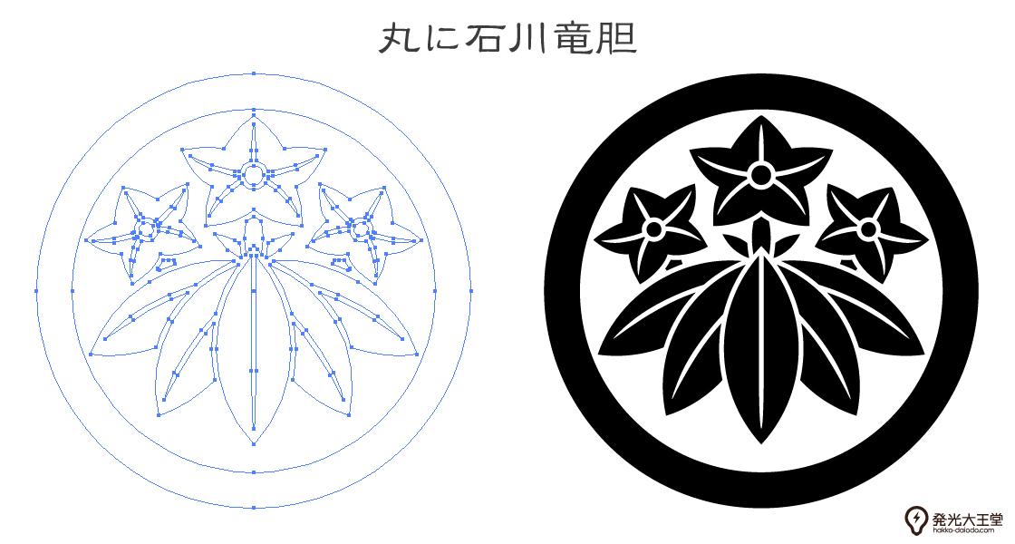 家紋・丸に石川竜胆のプレビュー画像とパス画像