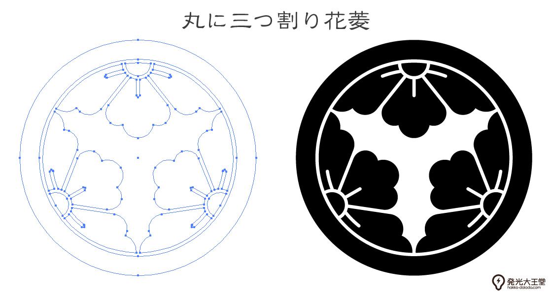 家紋・丸に三つ割り花菱のプレビュー画像とパス画像