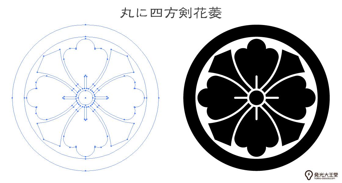 家紋・丸に四方剣花菱のプレビュー画像とパス画像