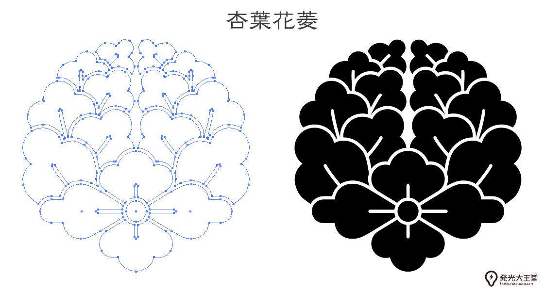 家紋・杏葉花菱のプレビュー画像とパス画像