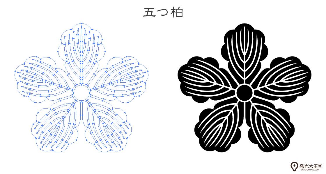 家紋・五つ柏のプレビュー画像とパス画像