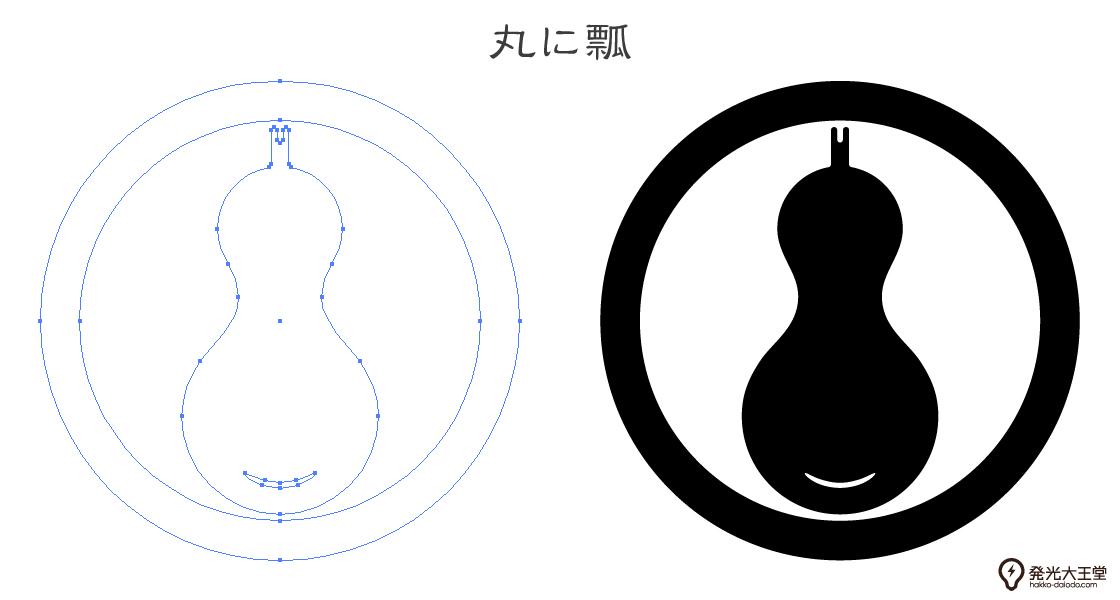 家紋・丸に瓢のプレビュー画像とパス画像
