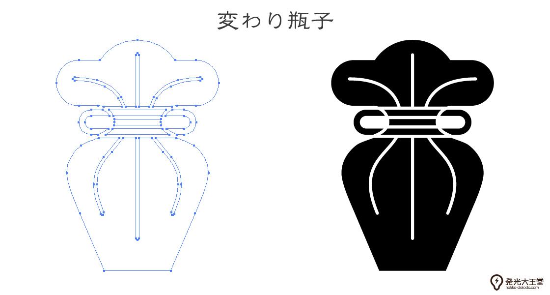 家紋・変わり瓶子のプレビュー画像とパス画像