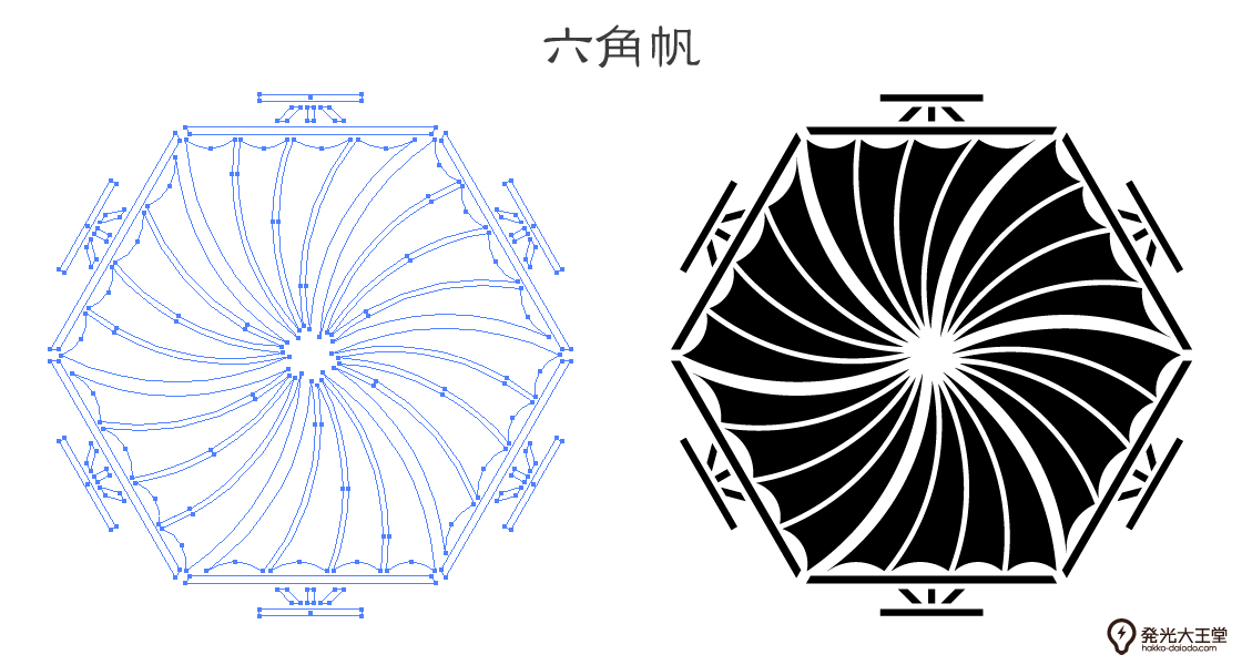 家紋・六角帆のプレビュー画像とパス画像