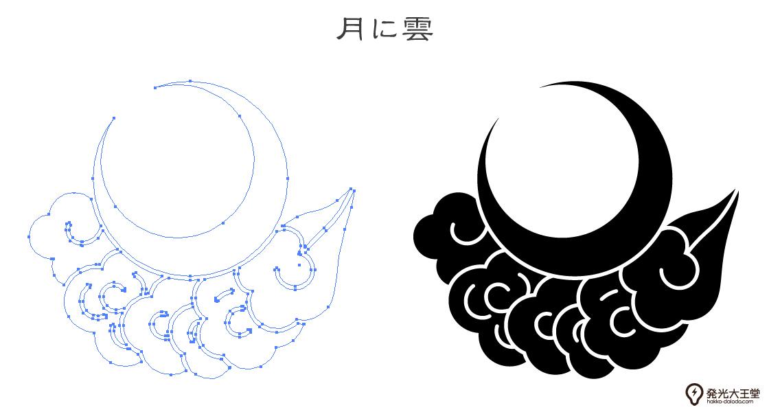 家紋・月に雲のプレビュー画像とパス画像