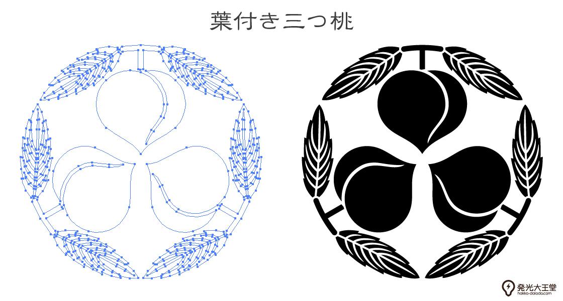 家紋・葉付き三つ桃のプレビュー画像とパス画像