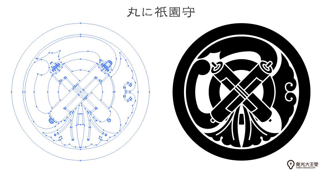 家紋・丸に祇園守のプレビュー画像とパス画像