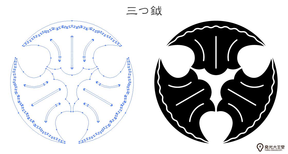 家紋・三つ鉞のプレビュー画像とパス画像