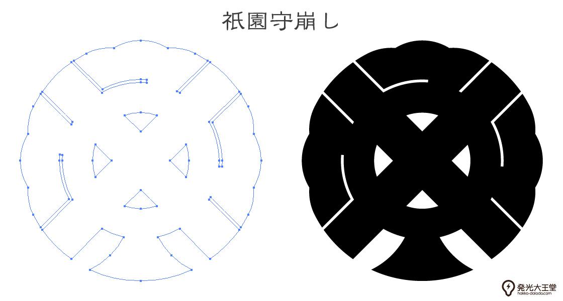 家紋・祇園守崩しのプレビュー画像とパス画像
