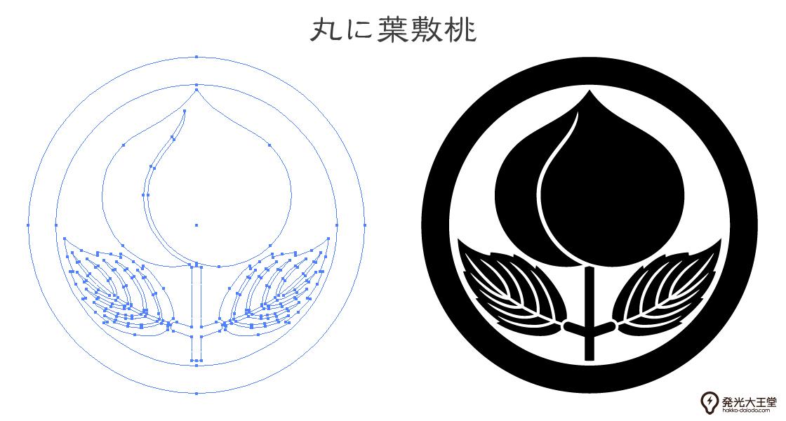 家紋・丸に葉敷桃のプレビュー画像とパス画像