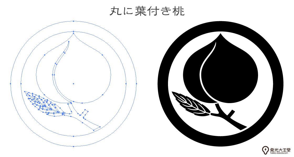 家紋・丸に葉付き桃のプレビュー画像とパス画像