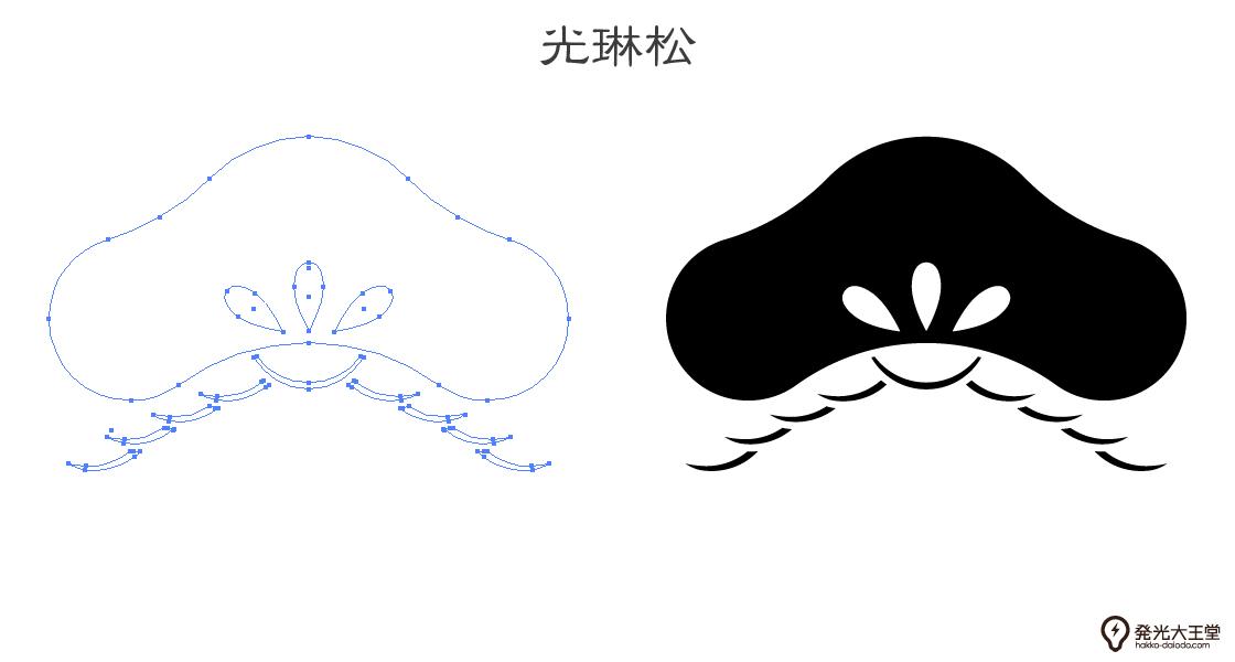 家紋・光琳松のプレビュー画像とパス画像