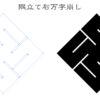 【2021年8月4日】今週の家紋フリー素材の新規追加分をまとめてお知らせ。