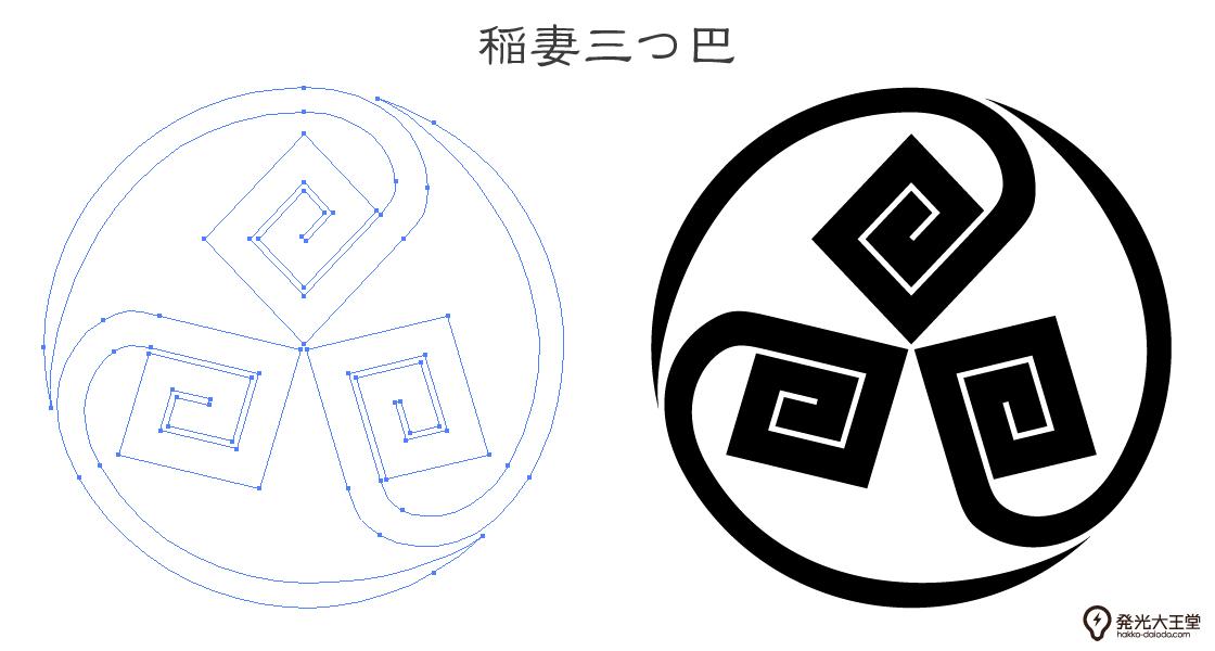 家紋・稲妻三つ巴のプレビュー画像とパス画像
