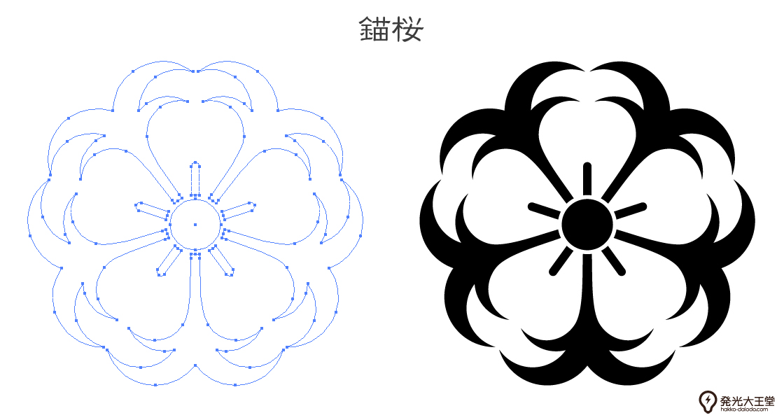家紋・錨桜のプレビュー画像とパス画像