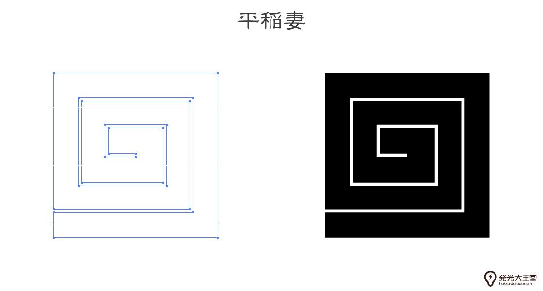 家紋・平稲妻のプレビュー画像とパス画像