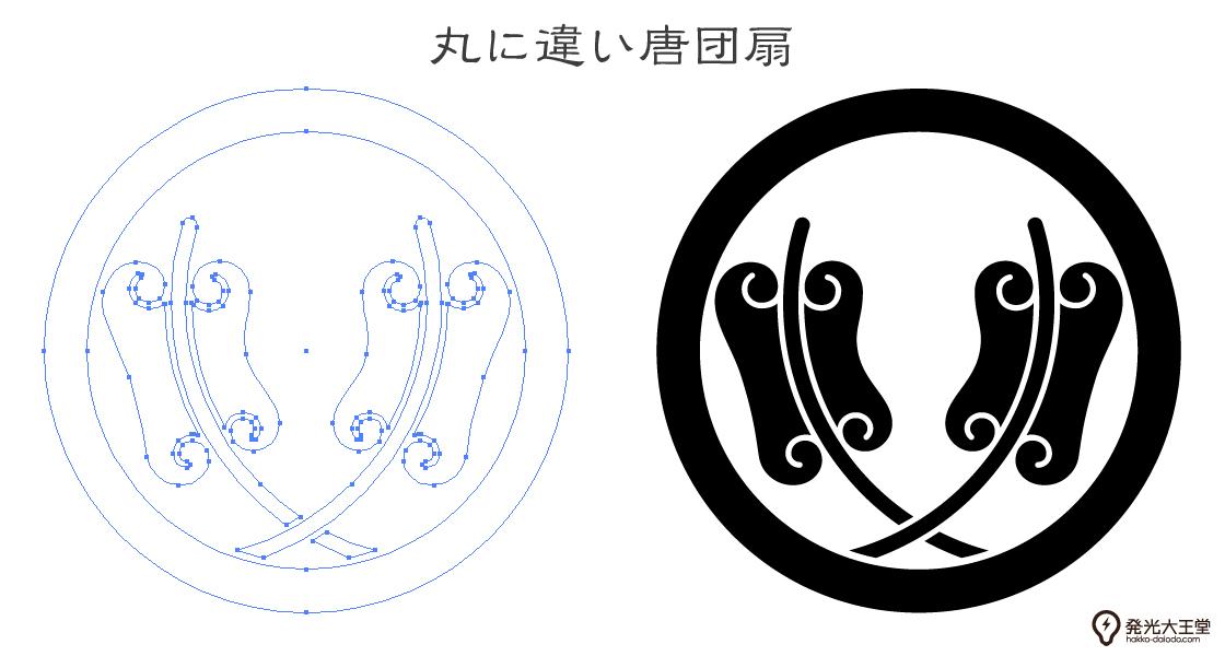 家紋・丸に違い唐団扇のプレビュー画像とパス画像