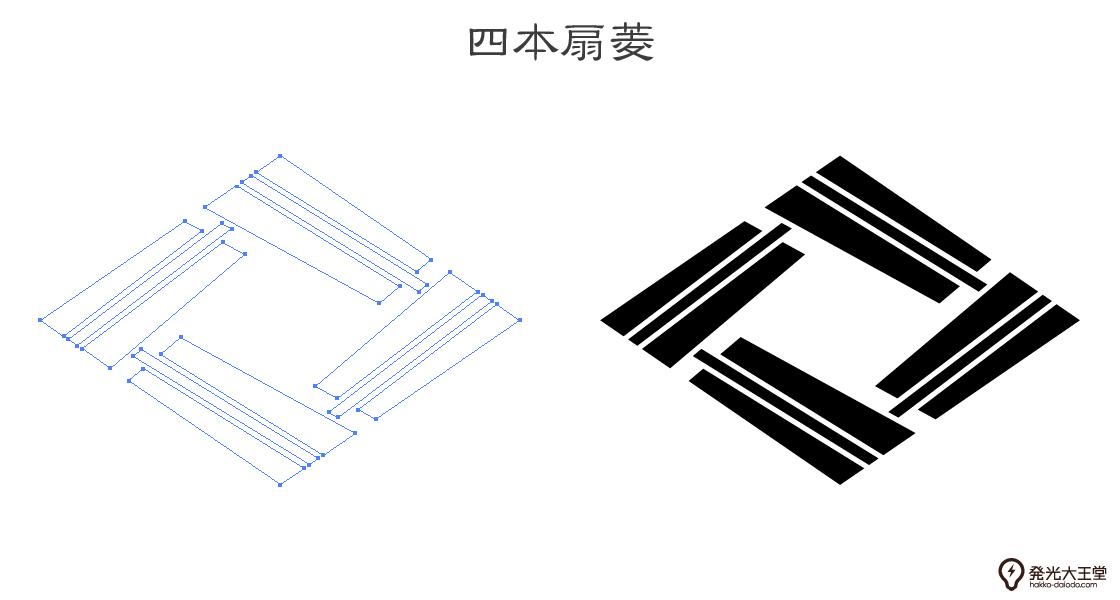 家紋・四本扇菱のプレビュー画像とパス画像