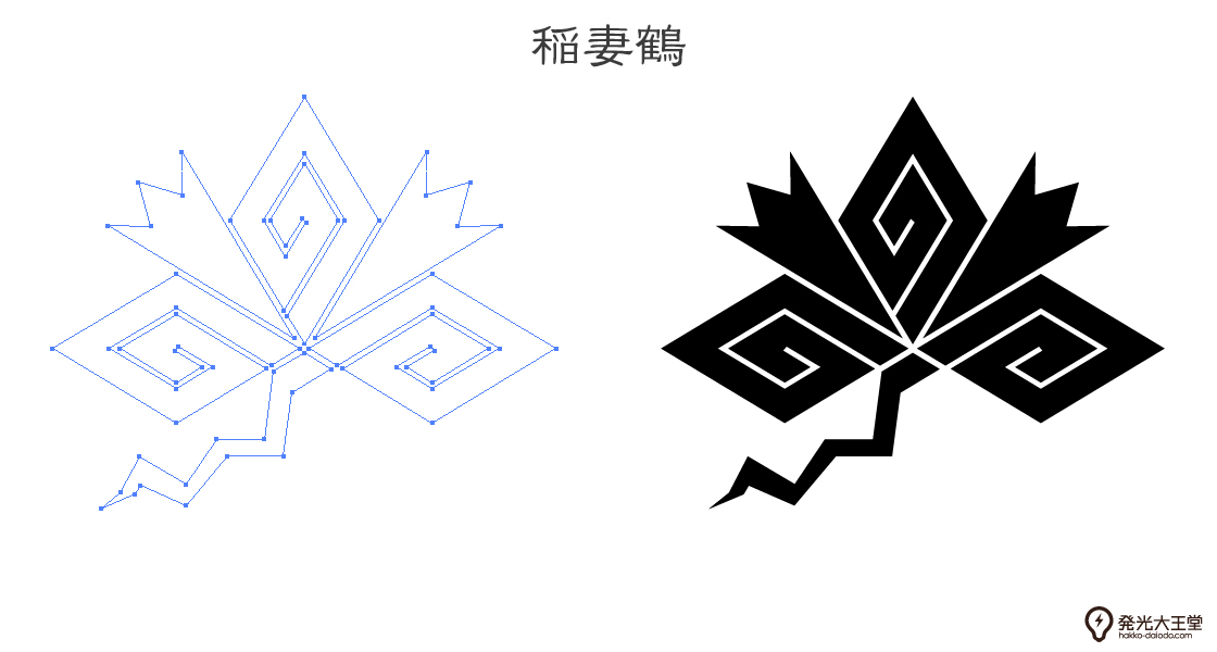 家紋・稲妻鶴のプレビュー画像とパス画像