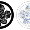 【2020年5月13日】今週の家紋フリー素材の新規追加分をまとめてお知らせ。