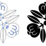 【2020年8月12日】今週の家紋フリー素材の新規追加分をまとめてお知らせ。