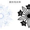 【2021年3月24日】今週の家紋フリー素材の新規追加分をまとめてお知らせ。