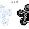 【2021年4月21日】今週の家紋フリー素材の新規追加分をまとめてお知らせ。